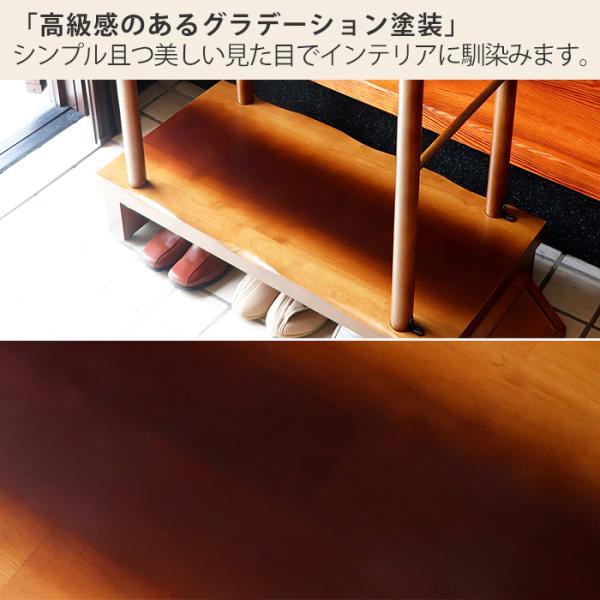 踏み台 玄関台 ステップ台 昇降補助台 うづくり玄関台 90幅 足場 木製 玄関台|e-alamode|03