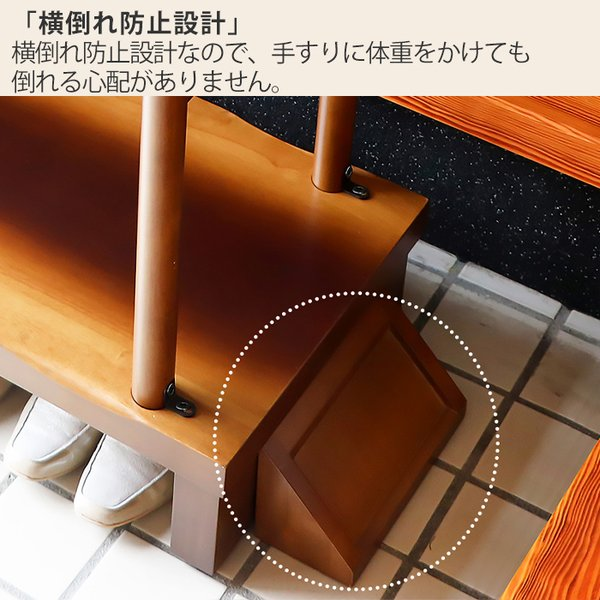 踏み台 玄関台 ステップ台 昇降補助台 うづくり玄関台 90幅 足場 木製 玄関台|e-alamode|04