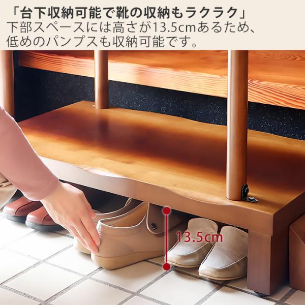 踏み台 玄関台 ステップ台 昇降補助台 うづくり玄関台 90幅 足場 木製 玄関台|e-alamode|05