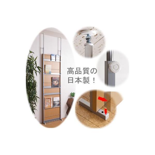 マガジンパーテーション 幅60cm 日本製 突っ張りマガジンラック e-alamode 02