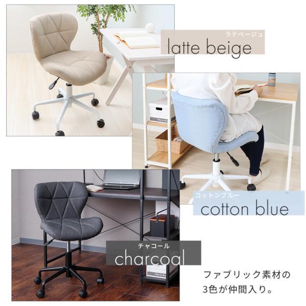 オフィスチェア デスクチェア チェア おしゃれ 椅子 事務椅子 パソコンチェア 学習チェア 子ども用 コンパクト パンナ|e-alamode|11