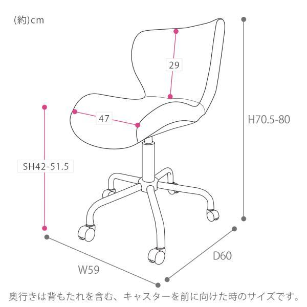 オフィスチェア デスクチェア チェア おしゃれ 椅子 事務椅子 パソコンチェア 学習チェア 子ども用 コンパクト パンナ|e-alamode|17
