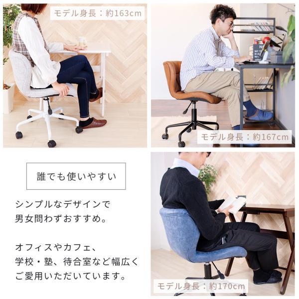 オフィスチェア デスクチェア チェア おしゃれ 椅子 事務椅子 パソコンチェア 学習チェア 子ども用 コンパクト パンナ|e-alamode|04