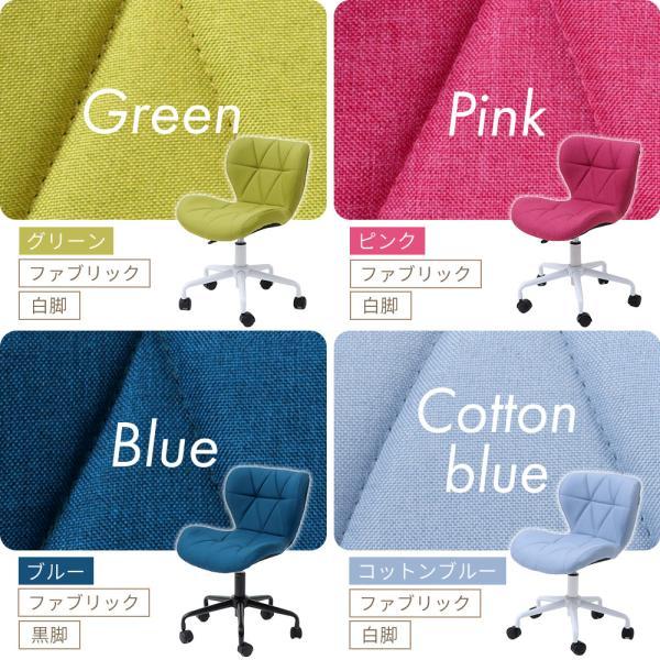オフィスチェア デスクチェア チェア おしゃれ 椅子 事務椅子 パソコンチェア 学習チェア 子ども用 コンパクト パンナ|e-alamode|06