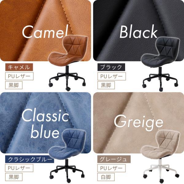 オフィスチェア デスクチェア チェア おしゃれ 椅子 事務椅子 パソコンチェア 学習チェア 子ども用 コンパクト パンナ|e-alamode|08
