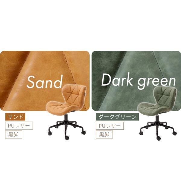 オフィスチェア デスクチェア チェア おしゃれ 椅子 事務椅子 パソコンチェア 学習チェア 子ども用 コンパクト パンナ|e-alamode|09
