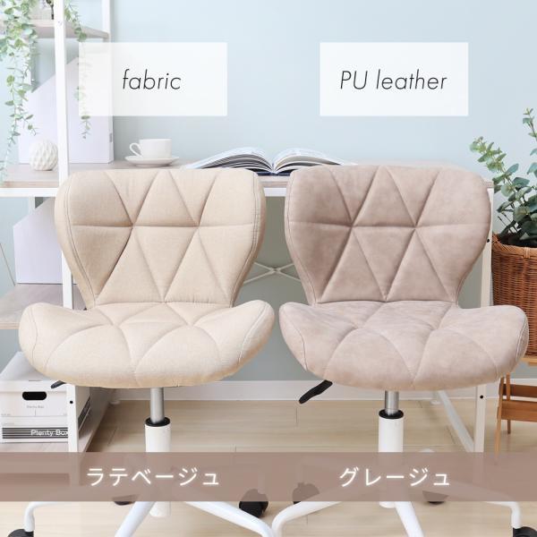 オフィスチェア デスクチェア チェア おしゃれ 椅子 事務椅子 パソコンチェア 学習チェア 子ども用 コンパクト パンナ|e-alamode|10
