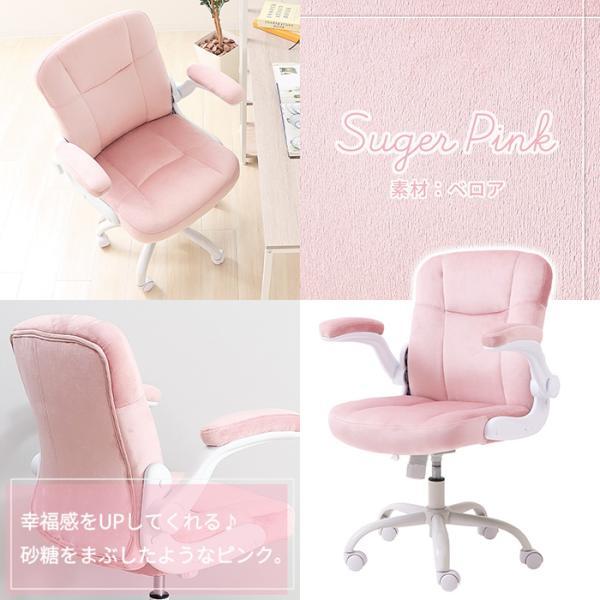 オフィスチェア デスクチェア チェア 椅子 事務椅子 パソコンチェア 学習チェア おしゃれ タイニー|e-alamode|04