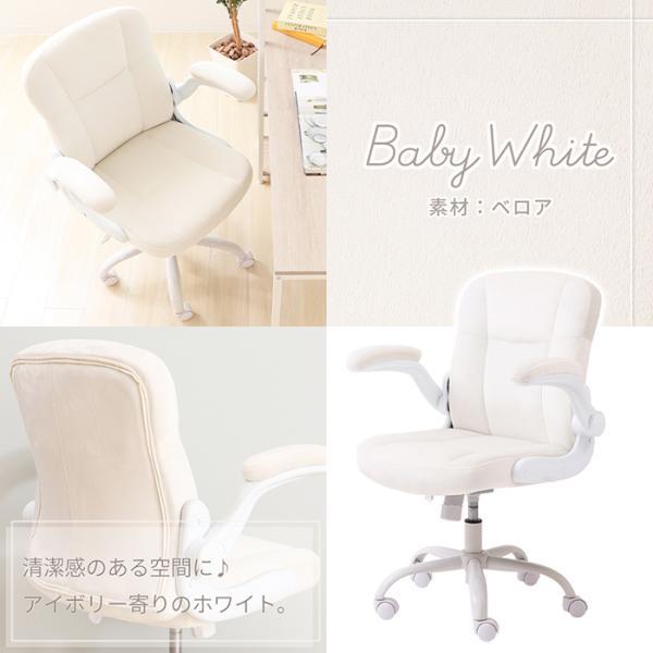 オフィスチェア デスクチェア チェア 椅子 事務椅子 パソコンチェア 学習チェア おしゃれ タイニー|e-alamode|05