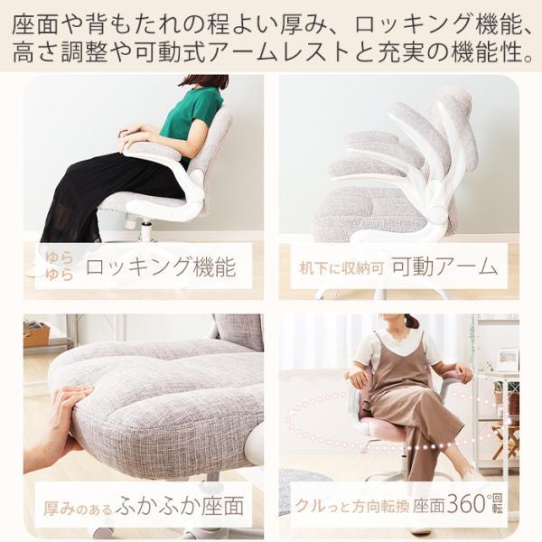 オフィスチェア デスクチェア チェア 椅子 事務椅子 パソコンチェア 学習チェア おしゃれ タイニー|e-alamode|07