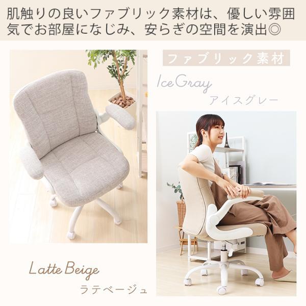 オフィスチェア デスクチェア チェア 椅子 事務椅子 パソコンチェア 学習チェア おしゃれ タイニー|e-alamode|08