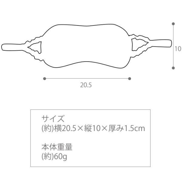 ルルド めめホットチャージ アイピロー ホットアイマスク 充電式 安眠 AX-KX511 アテックス プレゼント 母の日|e-alamode|07
