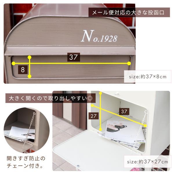 ポスト 郵便受け メールボックス 宅配ボックス スタンドポスト 置き型ポスト オリビア|e-alamode|03