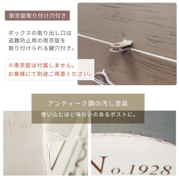 ポスト 郵便受け メールボックス 宅配ボックス スタンドポスト 置き型ポスト オリビア|e-alamode|07