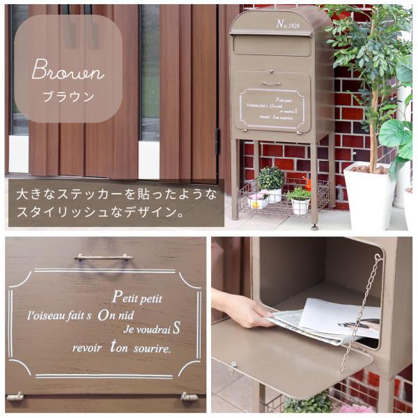 ポスト 郵便受け メールボックス 宅配ボックス スタンドポスト 置き型ポスト オリビア 組立品 e-alamode 09