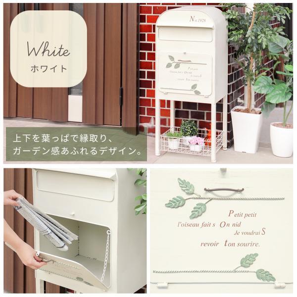 ポスト 郵便受け メールボックス 宅配ボックス スタンドポスト 置き型ポスト オリビア|e-alamode|10