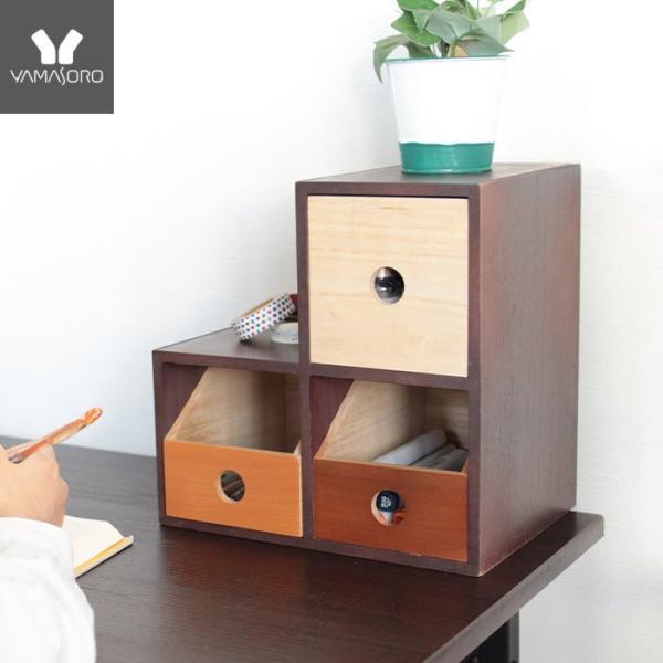 チェスト木製おしゃれ北欧小物入れ引き出し収納収納ケースボックス棚卓上2段かわいいカラフルナチュラル文房具オフィスマロニエ