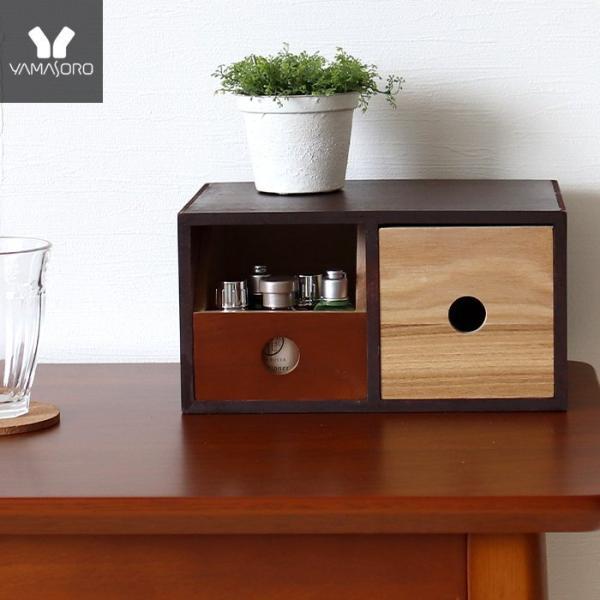 チェスト木製おしゃれ北欧小物入れ引き出し収納収納ケースボックス棚卓上かわいいカラフルナチュラル文房具オフィスマロニエ