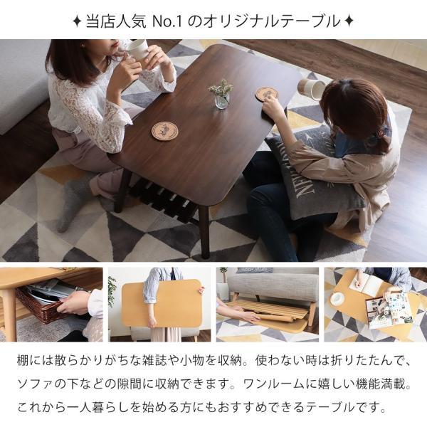 テーブル ローテーブル 折りたたみテーブル 88cm 棚付き リビングテーブル ピノッキオ 人気 e-alamode 03
