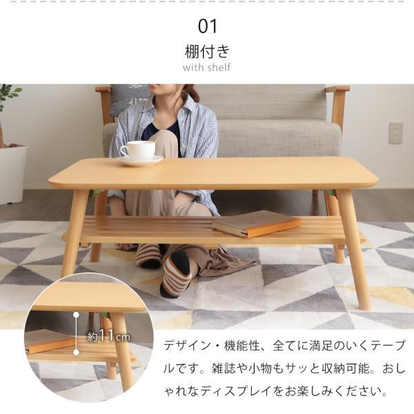 テーブル ローテーブル 折りたたみテーブル 88cm 棚付き リビングテーブル ピノッキオ 人気 e-alamode 04