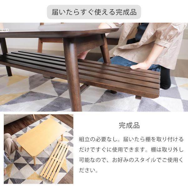 テーブル ローテーブル 折りたたみテーブル 88cm 棚付き リビングテーブル ピノッキオ 人気 e-alamode 05