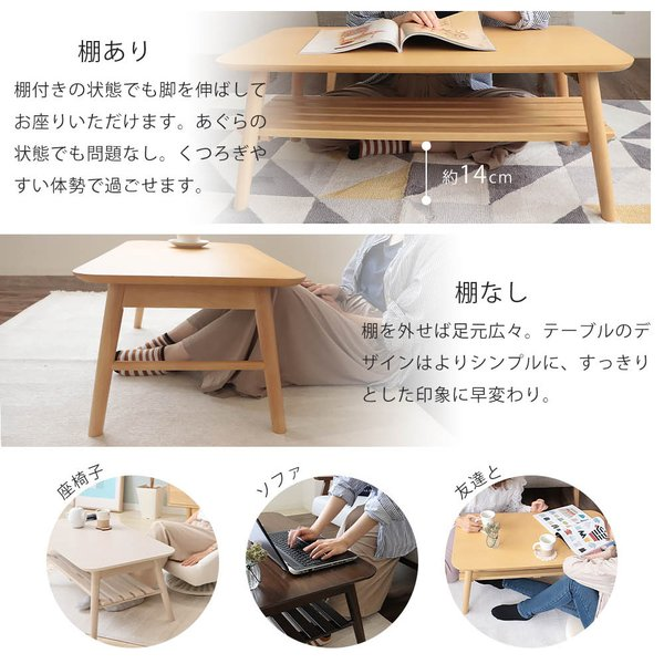 テーブル ローテーブル 折りたたみテーブル 88cm 棚付き リビングテーブル ピノッキオ 人気 e-alamode 06