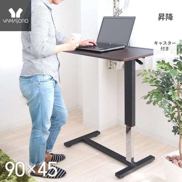 RoomClip商品情報 - 昇降式テーブル 昇降テーブル テーブル ベッドサイドテーブル リフティングテーブル  レリーヴ