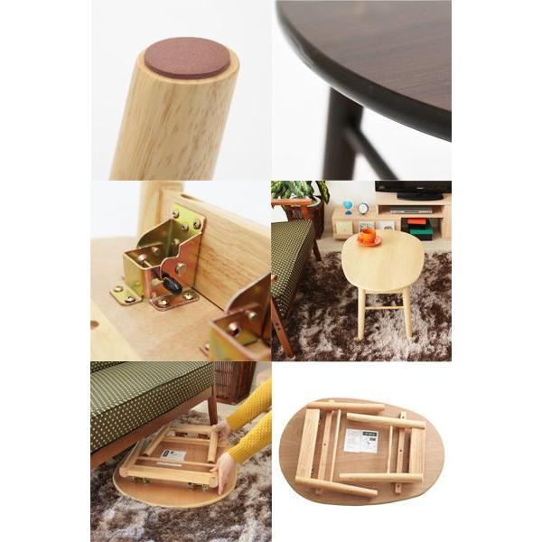 テーブル ローテーブル 折りたたみテーブル リビングテーブル センターテーブル 楕円 フラン|e-alamode|02