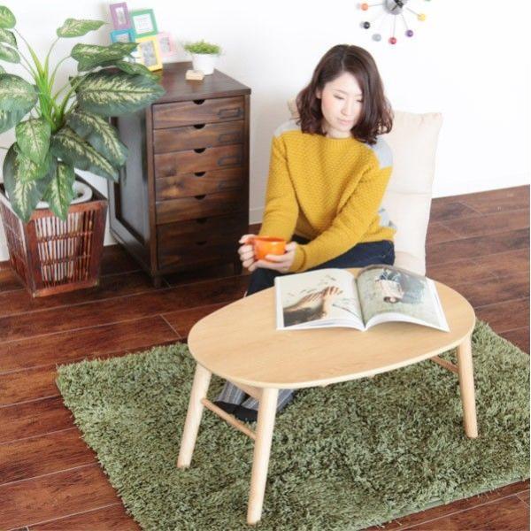 テーブル ローテーブル 折りたたみテーブル リビングテーブル センターテーブル 楕円 フラン|e-alamode|05