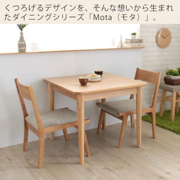 テーブル ダイニングテーブル 机 つくえ ダイニング おしゃれ ロータイプ 天然木 木製 アッシュダイニングテーブル 75幅 ルタ|e-alamode|02