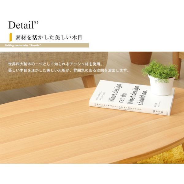 折れ脚テーブル 机 センターテーブル 楕円形テーブル (クレイル)|e-alamode|02