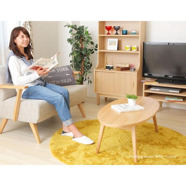 折れ脚テーブル 机 センターテーブル 楕円形テーブル (クレイル)|e-alamode|05