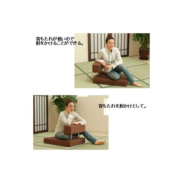 モダンな風貌(ZARAKU)ざらく座椅子 あぐら椅子|e-alamode|02