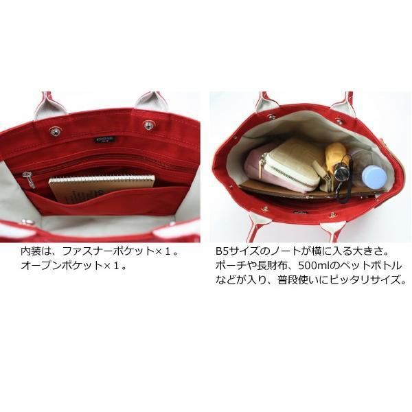 ポーターガール ネイキッド トートバッグ PORTER GIRL NAKED 667-09470 レディース 軽量 キャンバス 日本製 吉田カバン