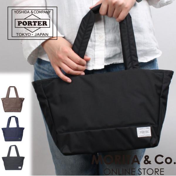 ポーターガール ムース トートバッグ PORTER GIRL MOUSSE 751-09872  レディース A5 軽量 ナイロン 日本製 吉田カバン|e-bag-morita