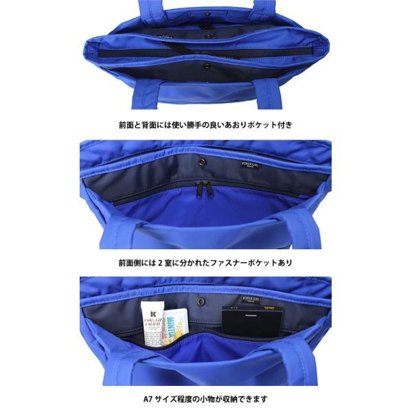 ポーターガール ムース トートバッグ PORTER GIRL MOUSSE 751-09872  レディース A5 軽量 ナイロン 日本製 吉田カバン|e-bag-morita|06