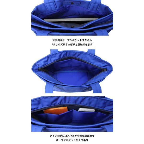 ポーターガール ムース トートバッグ PORTER GIRL MOUSSE 751-09872  レディース A5 軽量 ナイロン 日本製 吉田カバン|e-bag-morita|07