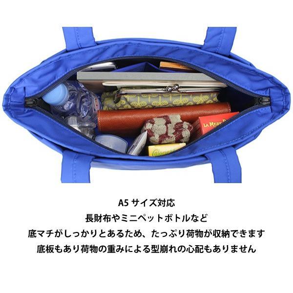 ポーターガール ムース トートバッグ PORTER GIRL MOUSSE 751-09872  レディース A5 軽量 ナイロン 日本製 吉田カバン|e-bag-morita|08