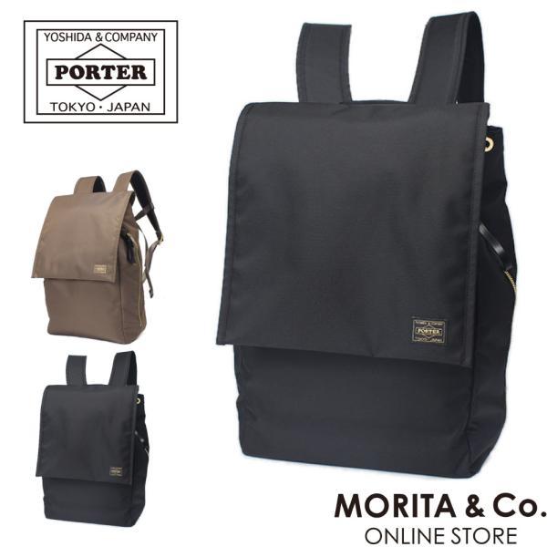 3e8860df0960 ポーターガール シア リュック リュックサック PORTER GIRL SHEA 871-05124 レディース A4 軽量 PC ...