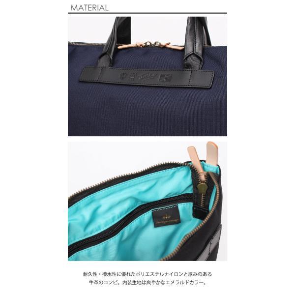 A4対応ナイロンリュック Passenger Message パッセンジャーメッセージ Axis アクシス 955-pm-8jsb101|e-bag-morita|12