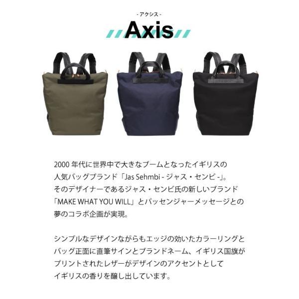 A4対応ナイロンリュック Passenger Message パッセンジャーメッセージ Axis アクシス 955-pm-8jsb101|e-bag-morita|13