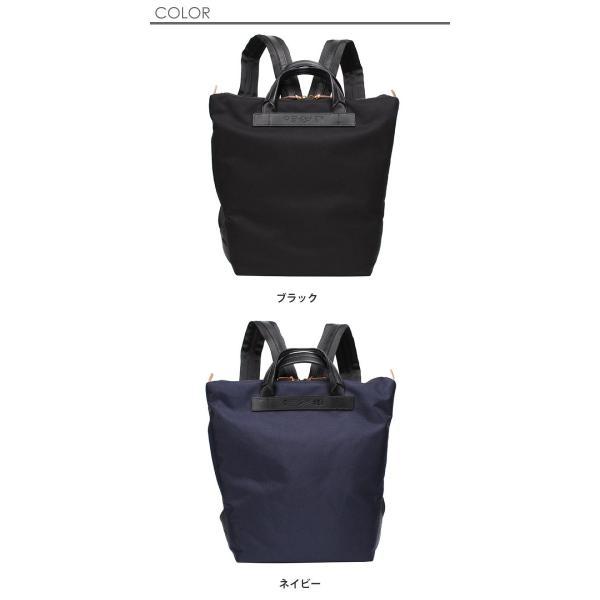 A4対応ナイロンリュック Passenger Message パッセンジャーメッセージ Axis アクシス 955-pm-8jsb101|e-bag-morita|04