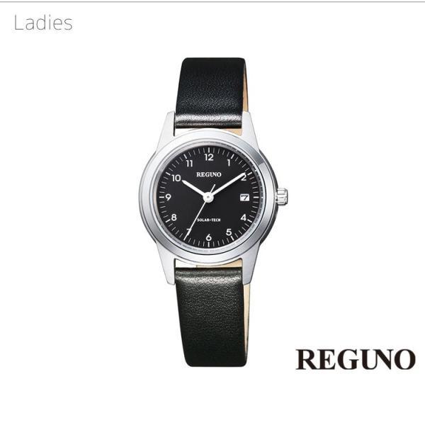 ペアウォッチ ペアセット REGUNO ペア 腕時計 革バンド 黒 ブラック レグノ KM3-116-50/KM4-015-50 CITIZEN シチズン SPAIR0074