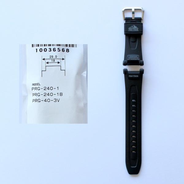 カシオ CASIO プロトレック PROTREK 純正 替えバンド ベルト ウレタン 黒 ブラック 10036568