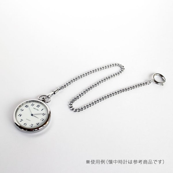 懐中時計用 チェーン くさり 鎖 携帯用 交換用