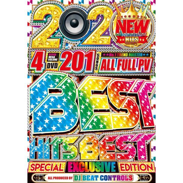 洋楽 DVD 10時間 e-BMS限定 フルPV 4枚組 201曲 ビリーアイリッシュなど 最新神曲ベスト 2020 New Best Hits Best - DJ Beat Controls
