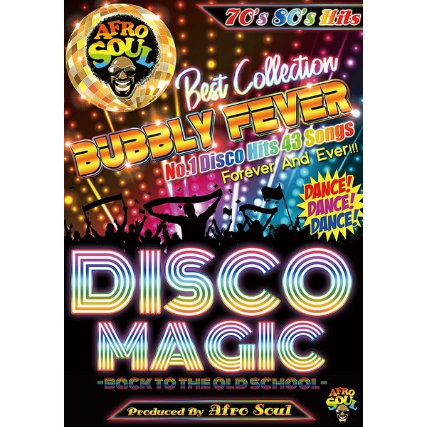 洋楽 DVD 名曲ズラリ ベストコレクション ディスコヒット BUBBLY FEVER DISCO MAGIC - AFRO SOUL