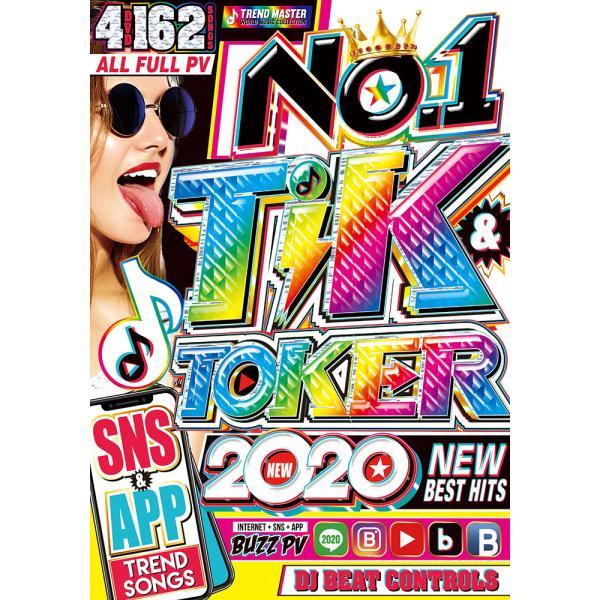最短翌日お届け 洋楽 DVD 正規品 TikTokを知らない人に観てほしい最高のTikTokベスト No.1 Tik & Toker 2020 - DJ Beat Controls
