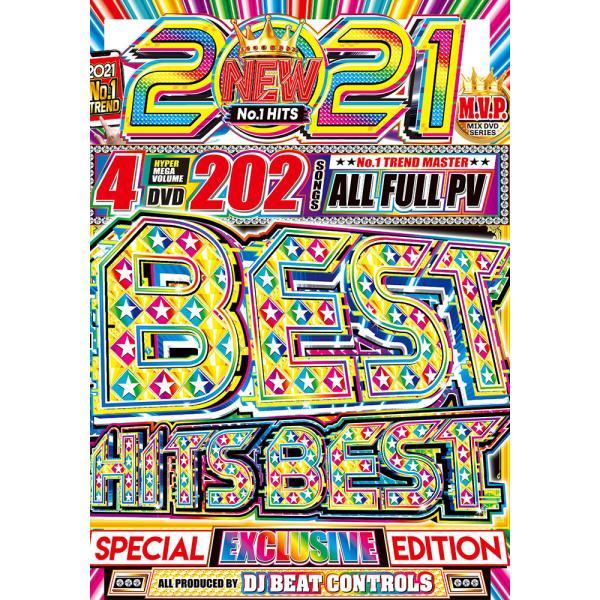 洋楽 DVD 2021年 神ベスト 4枚組 202曲 Tik Tok e-BMS限定 2021 New Best Hits Best - DJ Beat Controls 4DVD 2020 ランキング