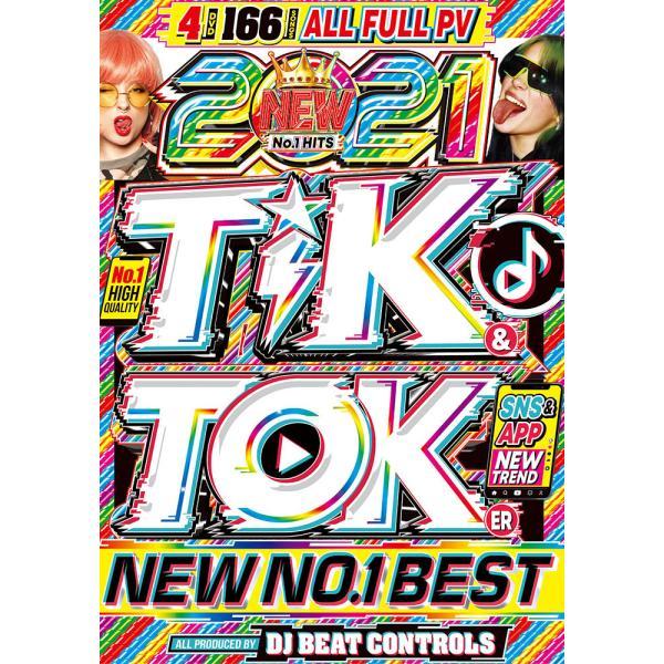 洋楽 DVD 4枚組 166曲 TikTok BTS フル 2021年最新 バズ曲全収録 2021 Tik & Toker New No.1 Best - DJ Beat Controls 4DVD 2020